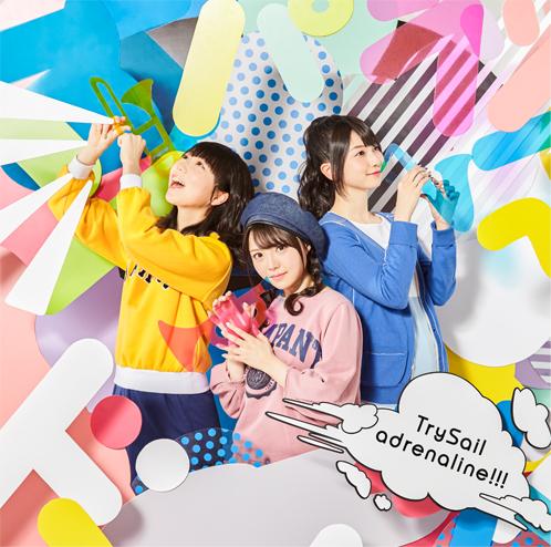 TrySail 2ndアルバム『TAILWIND』初回盤