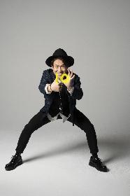 """ナオト・インティライミ、デビュー10周年を記念した初のポップアップストア『ナオト・インティライミ POP-UP STORE """"10th""""』が東京、大阪で開催決定"""