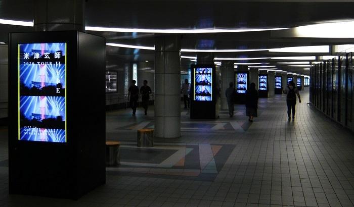仙台地下鉄/仙台駅東西地下自由通路で映し出されるデジタルサイネージ