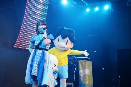 尾崎由香、2期連続NHK Eテレアニメ『少年アシベ 』オープニングテーマ曲を担当決定