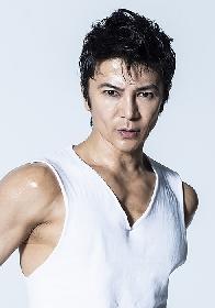 ミュージカル『オリバー!』フェイギン役に武田真治が決定 市村正親とWキャストで師弟競演