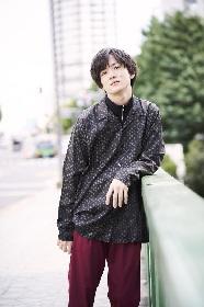 小西成弥、初のオンラインファンミーティングを6/28に「Streaming+」で開催