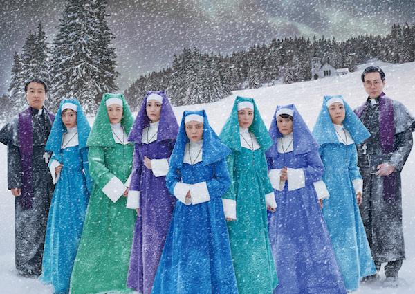 KERA・MAP#008『修道女たち』