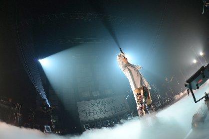 KREVA、全国ツアー『TOTAL 908』のファイナル公演を収めた映像作品リリース決定 スペシャルサイトも開設