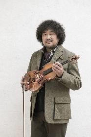 葉加瀬太郎フェス出演アーティスト第一弾、鈴木雅之、藤井フミヤ、押尾コータローら5組発表