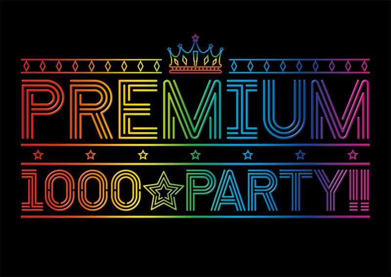 ライヴイベント『PREMIUM 1000☆PARTY!!』ロゴ