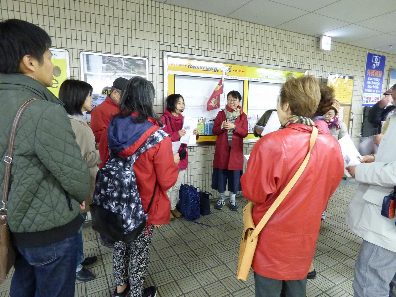 旗を持ったスタッフが『まいまい京都』事務局の阿比留さん、その左がガイドの加藤さん。