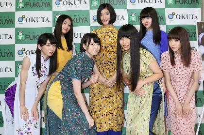私立恵比寿中学、最新フォトブック発売記念イベントで7人全員集合 廣田あいかは「忘れられない旅になりました」