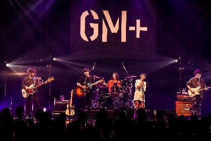 神はサイコロを振らない、アユニ・Dとn-buna from ヨルシカとのコラボ曲「初恋」を2マンライブで初披露、レコーディング&インタビュー映像も公開