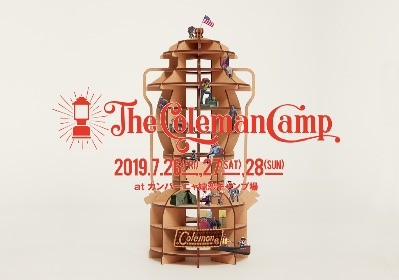 『The Coleman Camp 2019』尾崎裕哉、THE CHARM PARKら 第1弾出演アーティストを発表