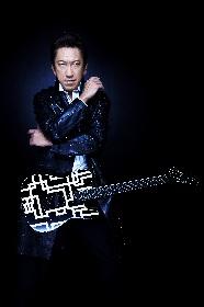 布袋寅泰のギターパフォーマンスを堪能できる「Bombastic」トレイラー映像公開