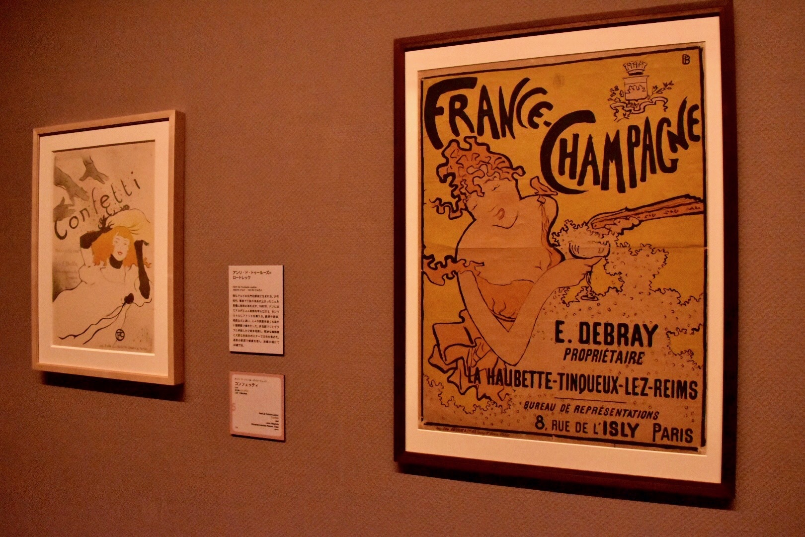 左:アンリ・ド・トゥールーズ=ロートレック《コンフェッティ》1894年 右:ピエール・ボナール《「フランス=シャンパン」のためのポスター》1891年