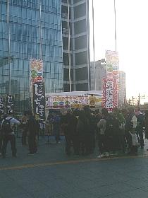 「俺の藤井 2016 in さいたまスーパーアリーナ ~Tynamite!!~」観戦記