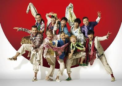 全員が脇役で主役! 50代超えのおじさんと20代の若者でつむぐ『THE CONVOY SHOW「asiapan」』チケット一般発売まもなく