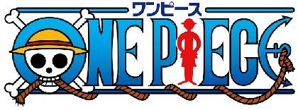 劇場版『ONE PIECE STAMPEDE』公開記念! TVアニメで映画連動特別編が放送決定!! 登場キャラ解禁