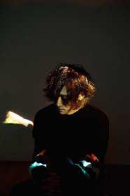 須田景凪が自身初 松下奈緒、木村佳乃出演のフジ系ドラマに主題歌「はるどなり」を書き下ろし