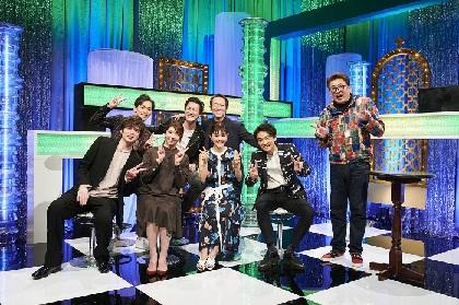 『グリーン&ブラックス』井上芳雄&昆夏美が『レミゼ』、中川晃教が『チェーザレ』の楽曲を披露