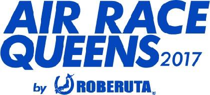 """『レッドブル・エアレース』を盛り上げる""""空のレースクイーン""""が登場 「AIR RACE QUEENS 2017 by ROBERUTA」"""