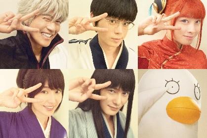 実写映画『銀魂2(仮)』で長澤まさみ、岡田将生、エリザベスが続投!「180度異なる桂を見せられると思います」