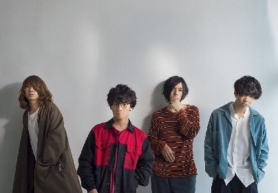 ヒトリエ、初のベスト盤にメンバーセレクトの26曲+初音源化となる「ローリンガール」のライブ音源を収録
