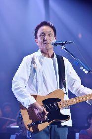 小田和正 ソロデビューから最新シングルまでの全曲ストリーミング配信がスタート
