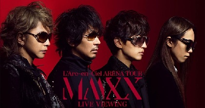 L'Arc~en~Ciel、8年ぶりのツアー『ARENA TOUR MMXX』ライブビューイングの開催が決定