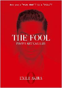 EXILE AKIRA、自叙伝発売記念写真展『THE FOOL PHOTO ART GALLERY』を大阪で開催