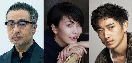 岩井秀人の新作舞台『世界は一人(仮)』に松尾スズキ、松たか子、瑛太ら