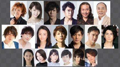 宝塚歌劇団 元星組トップスター北翔海莉主演、ミュージカル『ふたり阿国』の第二弾キャストが発表