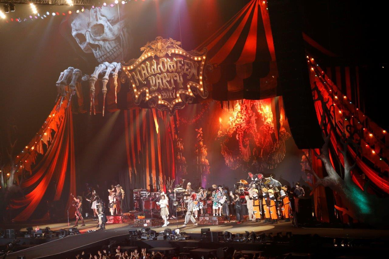 HALLOWEEN JUNKY ORCHESTRA