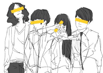 パスピエ、ミニアルバム『OTONARIさん』の詳細を発表 大胡田なつき(Vo)描き下ろしのジャケットも公開へ