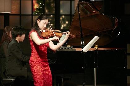 鈴木舞(ヴァイオリン)&加藤大樹(ピアノ)によるドイツ&ポーランドの香り漂うコンサート