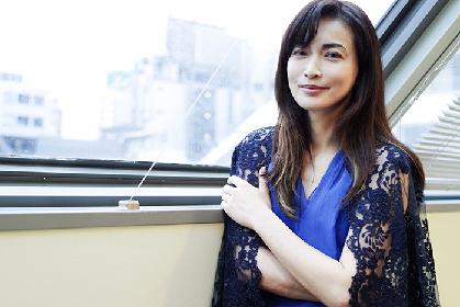 長谷川京子、主演舞台『メアリ・スチュアート』への思いを語る~「怖さもある」