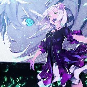 ryo (supercell) × やなぎなぎ『メルト 10th ANNIVERSARY MIX』を配信開始