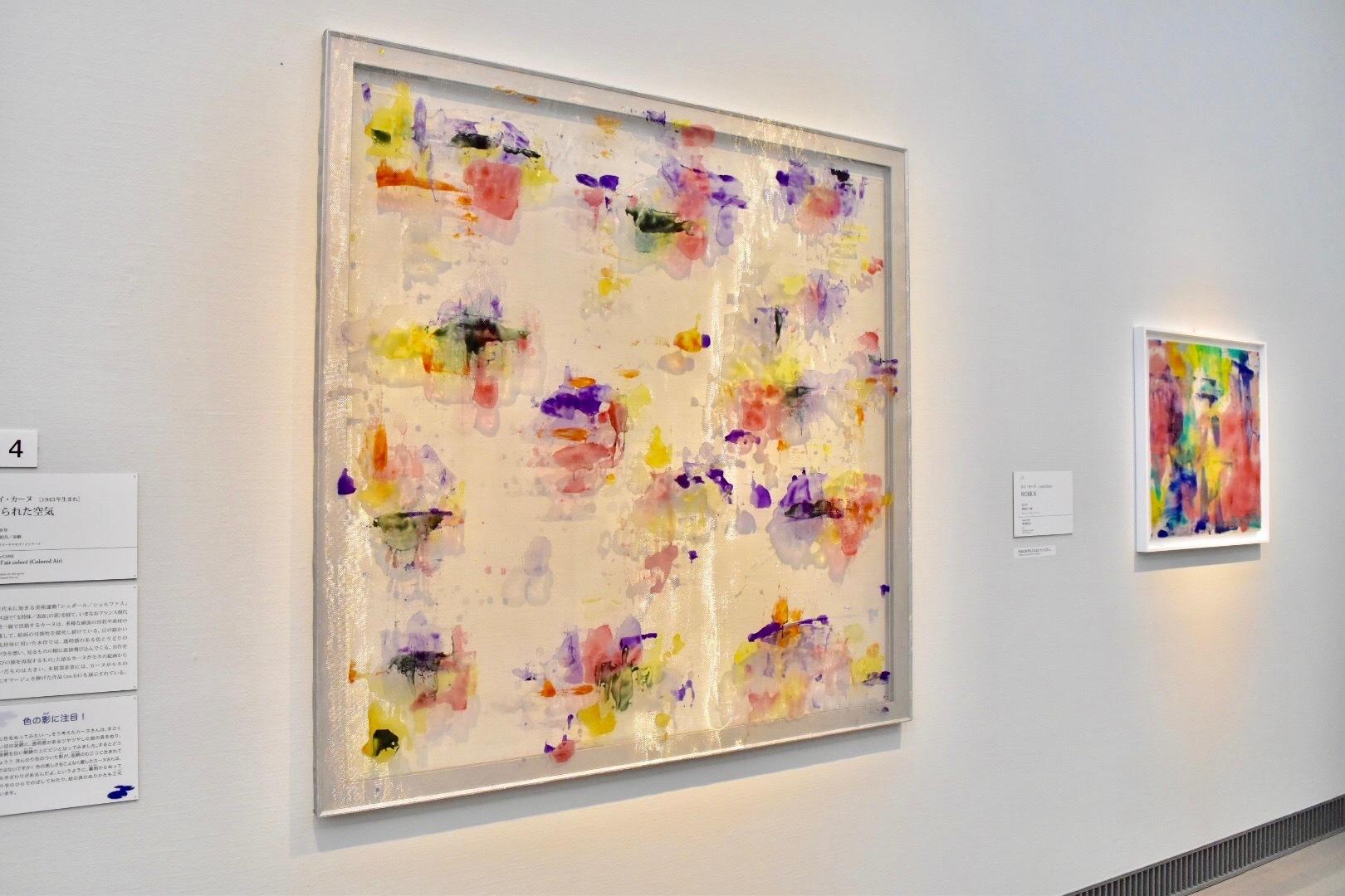 左:ルイ・カーヌ 《彩られた空気》2008年 ギャラリーヤマキファインアート 右奥:ルイ・カーヌ 《WORK8》2013年 ギャラリーヤマキファインアート