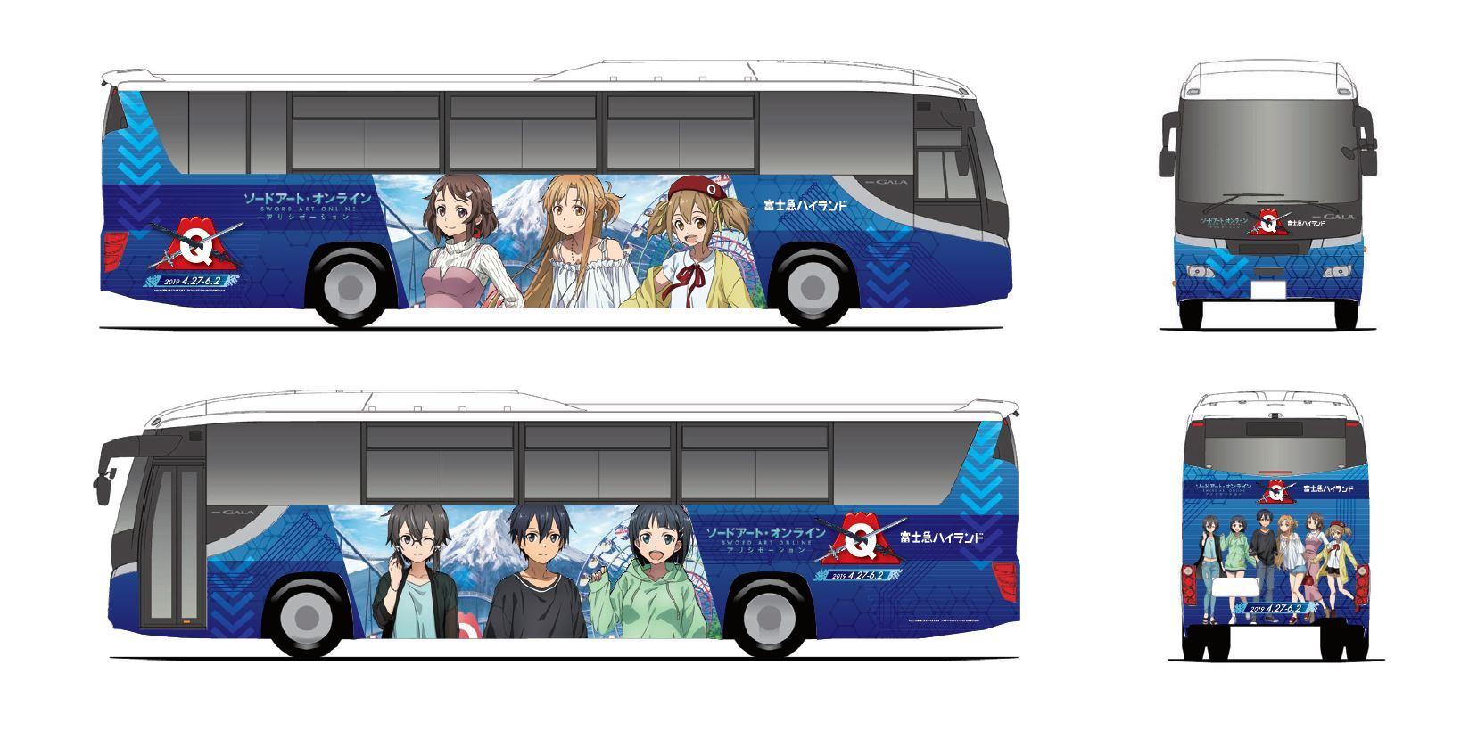 ラッピング高速バス