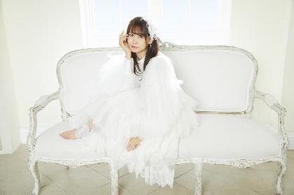 芹澤優「今までで1番可愛い自分を見せる」 自身初のオンラインライブ開催で意気込みコメントが到着