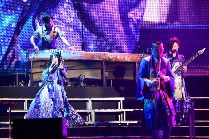 和楽器バンドが2日間で3万人を動員 2019年の新たな演出でさいたまスーパーアリーナを熱狂の渦に