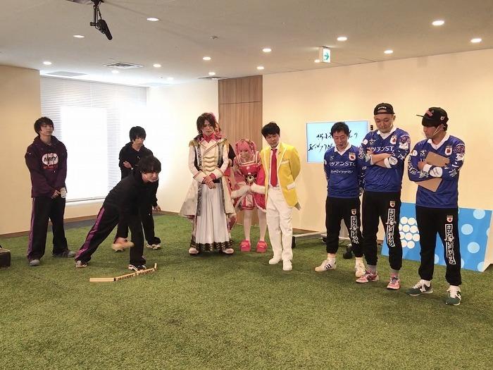 『さらば青春の光のモルック勝ったら10万円!』 3月30日(火)放送