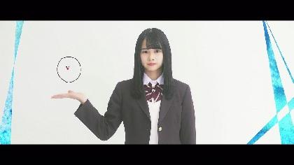欅坂46「黒い羊」収録映像の予告を一挙公開 日向坂46唯一の三期生・上村ひなのの「けやきちゃんと。」など3種