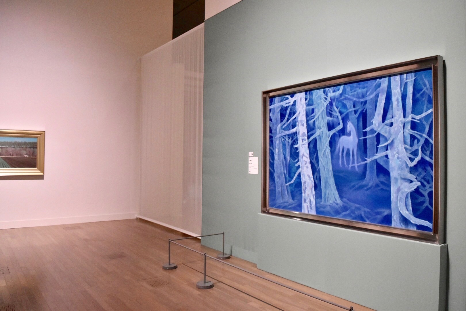 《白馬の森》 昭和47年 長野県信濃美術館 東山魁夷館蔵