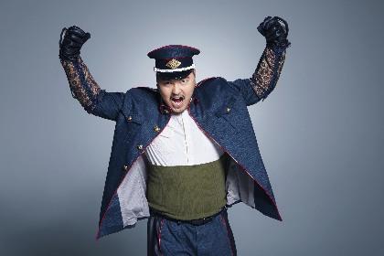 加治将樹が映画『曇天に笑う』に出演 素手で戦う犲の隊員・犬飼善蔵役で