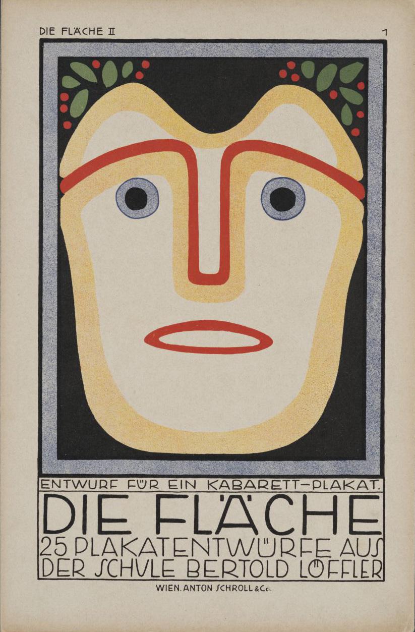 ベルトルト・レフラー(編)『ディ・フレッヒェ(平面)-装飾デザイン集 第Ⅱ巻』1910/11年 京都国立近代美術館