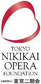 東京二期会オペラ劇場 ベルク『ルル』、シーズンクロージング・コンサート ヴェルディ『レクイエム』の公演が延期