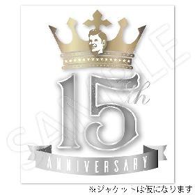 15周年を迎えたアミューズ若手俳優によるファン感謝祭『15th Anniversary SUPER HANDSOME LIVE「JUMP↑with YOU」』がBD化