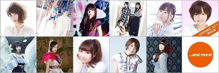 出演者第一弾が発表された『リスアニ!LIVE TAIWAN Supported by 戰鬥女子學園』