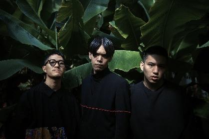 """Dos Monos、2ndアルバム『Dos Siki』のトラックリストを公開 アリゾナのhiphopグループ""""インジュリー・リザーヴ""""とのfeat曲も収録"""