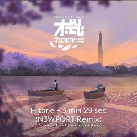 TVアニメ『86―エイティシックス―』OPテーマ、ヒトリエ「3分29秒」Remixリリース決定 リミキサーはN3WPORT