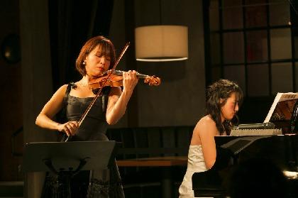 小寺里奈(ヴァイオリン)&福井あや那(ピアノ)が奏でる、愛すべき名曲たちの美しき調べ