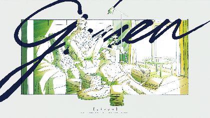 春樹、秋彦、雨月の苦くて熱い恋を描く『映画 ギヴン』BLUE LYNXにて公開決定!